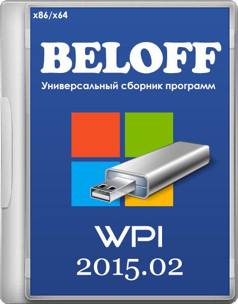 BELOFF 2015 DVD Minstall (2015/RUS). 14. Универсальный сборник прогр