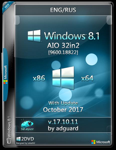 Программы для windows 7 на российском языке 64 bit 32